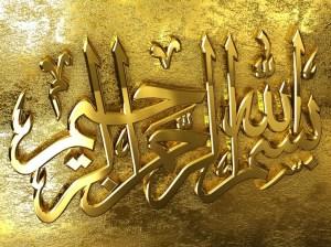 rahim-bismillah-ir-rahman-241439